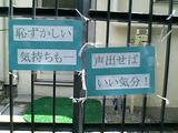 05-05-14_12-56.jpg